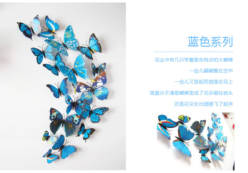 12pcs PVC 3d Butterfly 2015 Fashion Cute wall sticker decor Butterflies art Decal stickers on the home wall DIY Paper Decoration(China (Mainland))