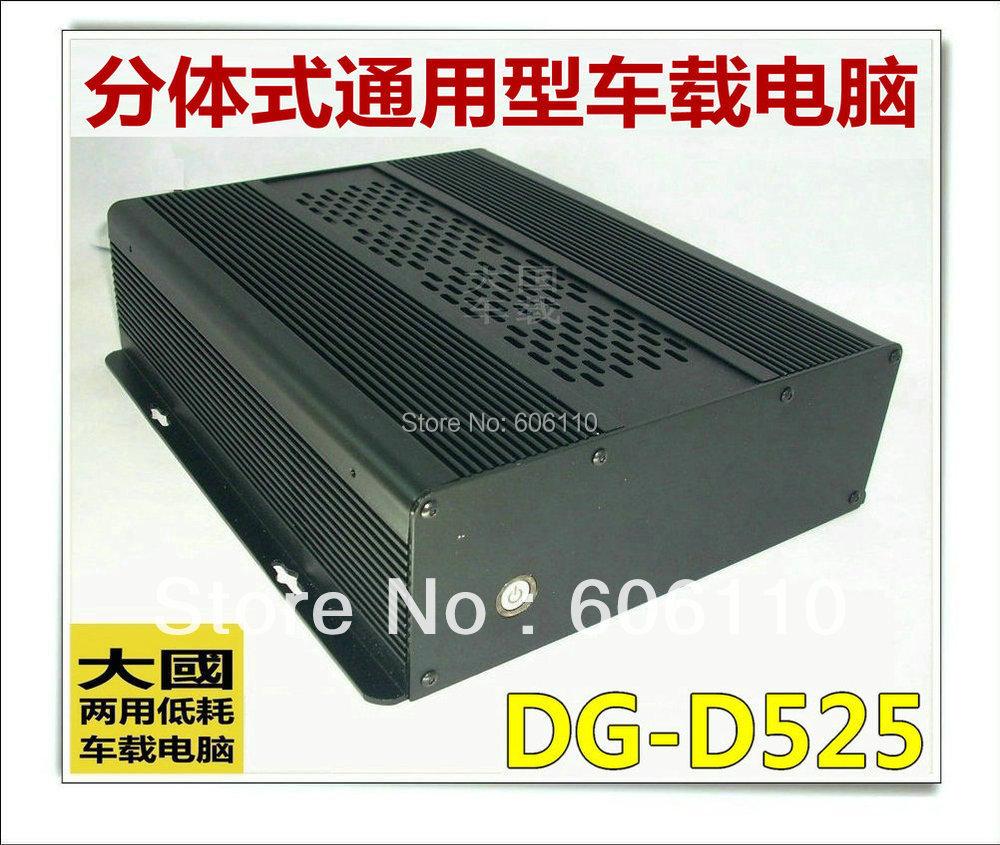 car pc Aluminum alloy case intel atom d525 core 1.8g 2g ram 32g ssd with itps car power(China (Mainland))