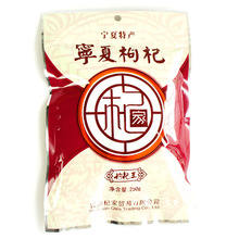 Jerry tea Best Goji Berry The King Of Chinese Wolfberry Medlar Bags In The Herbal Tea