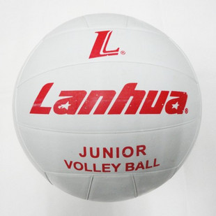 Lanhua volleyball 418 rubber volleyball primary school students volleyball(China (Mainland))