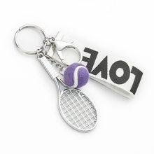 2019 Nova Moda jóias chaveiro direto da Fábrica mini simulação chaveiro de metal de tênis fita cordão carta saco ornamentos presentes(China)
