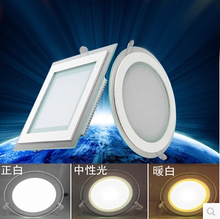 Dimmable LED Panel Downlight Square/Round Glass Panel Lights High Brightness Ceiling Recessed Lamps For Home AC110V  AC220V(China (Mainland))