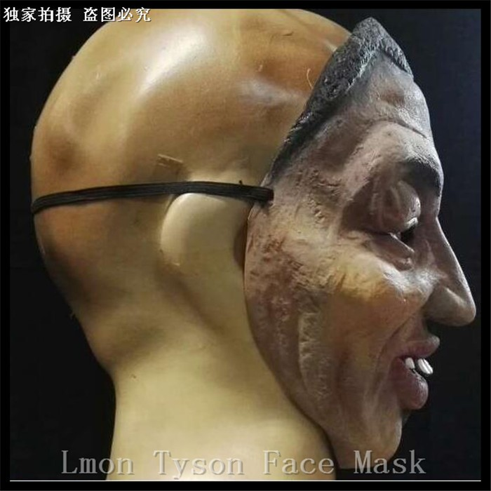 Halloween Party Cosplay Tyson face mask – Halloween Celebrities latex mask party festival mask performances Mask in stock