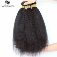 Kinky Straight Brazilian Virgin Hair Honey Queen Hair Products Human Hair Weave Bundles Natural Color Coarse Yaki Hair Weaving(China (Mainland))