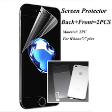 2pcs HD Clear Screen Protector for iPhone 7 7 plus Front + Back TPU Transparent Screen Protective Film for iPhone7 plus Case(China (Mainland))