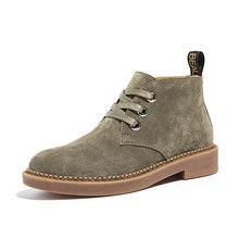 BeauToday yarım çizmeler Kadın hakiki süet deri Dantel-up Yuvarlak Ayak En Kaliteli Sonbahar Kış Bayan moda ayakkabılar 04018(China)