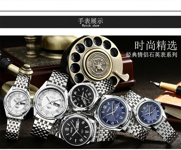 NARY Моды Роскошь Часы Мужчины Женщины Из Нержавеющей Стали Ремешок Кварцевые Часы Ретро римские цифры Бизнес Наручные Часы Relogio