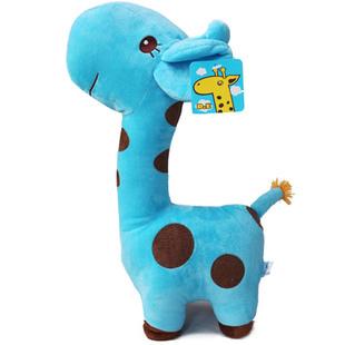 Stuffed animal plush 45cm cute blue giraffe toy doll high quality gift present w1045(China (Mainland))