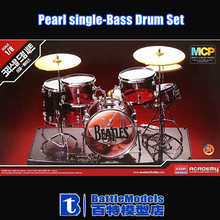 Academy MODEL 1/8 SCALE  military models # 15600 Pearl single-Bass Drum Set plastic model kit(China (Mainland))