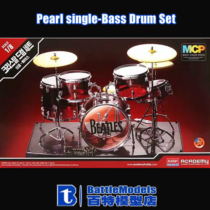 drums single women Better homes & gardens the pioneer woman mainstays the coffee shop home improvement & patio  snare drums showing 40 of 1193 results that match your query.