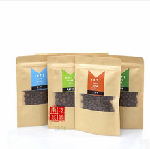 Freshly Baked Blue Mountain Coffee Green Coffee Slimming Imported Raw Beans Blending Coffee Beans To Reduce