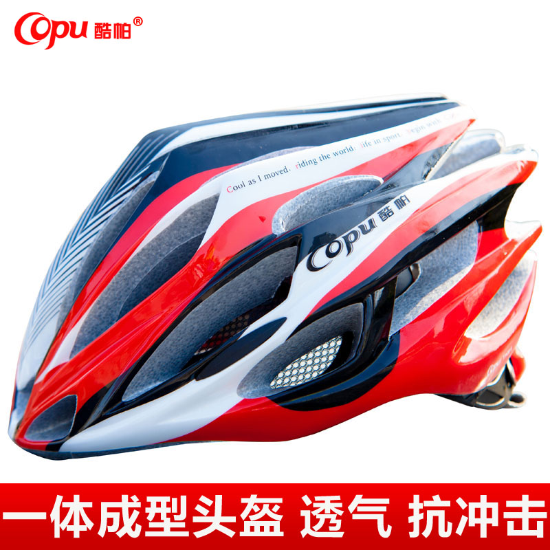 Ride helmet bicycle mountain bike male Women outdoor sportswear ultra-light tk03 tk01(China (Mainland))