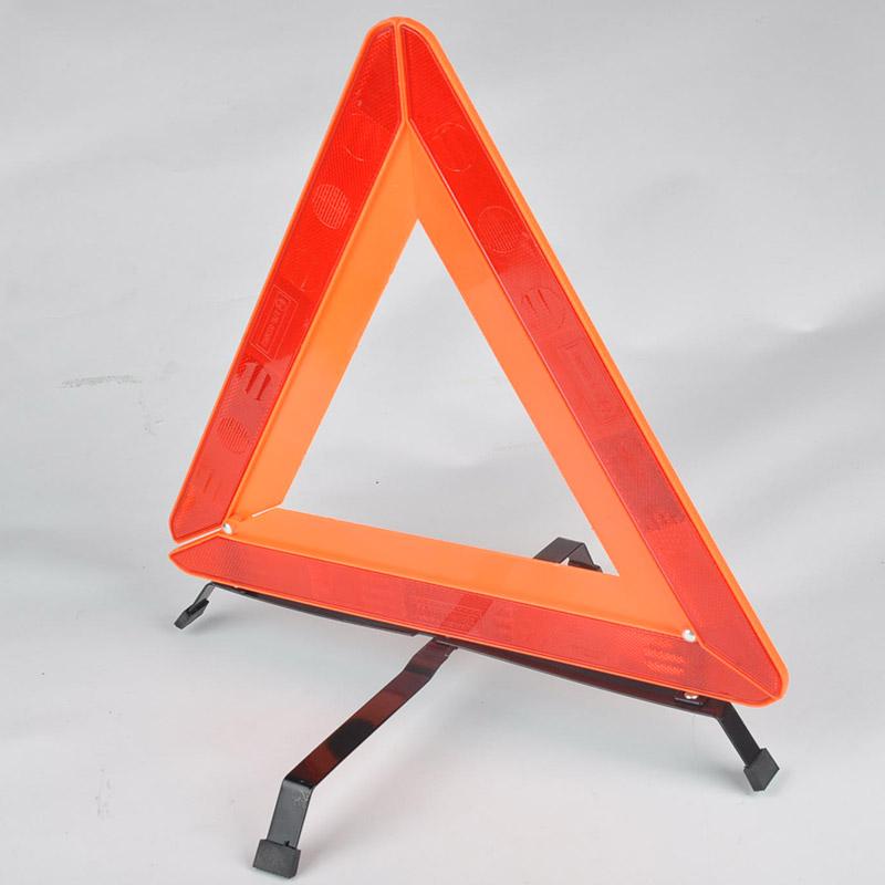 2015 Emergency folding Warning Triangles ,Car Reflective emergency tripod Parking warning aircraft Road warning signs zQP0043(China (Mainland))