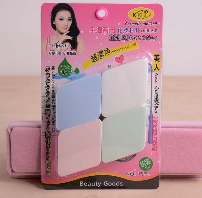 4Pcs Soft Polyurethane Bundle Monster Pro Beauty Flawless Makeup Blender Foundation Puff Sponges Esponjas De Maquiagens H5312(China (Mainland))
