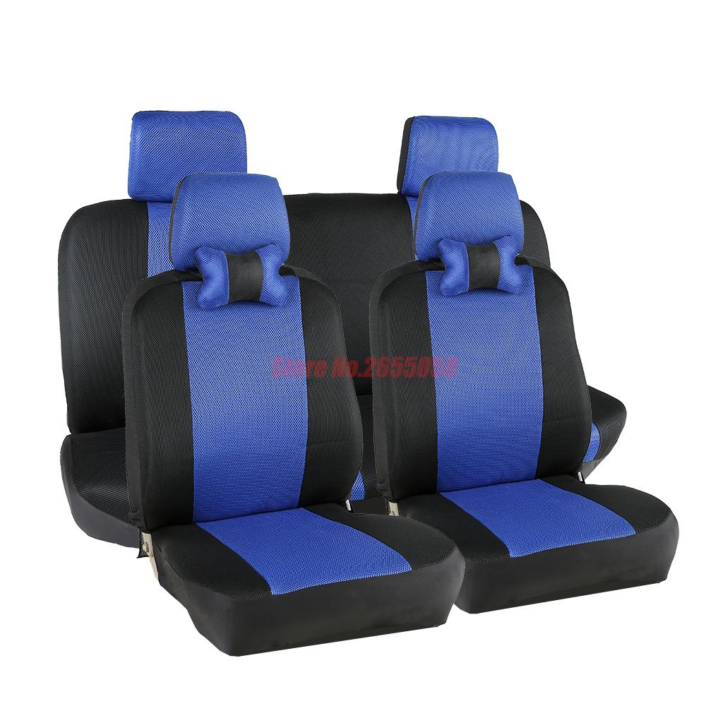 Popular Audi Seat Cover Buy Cheap Audi Seat Cover Lots