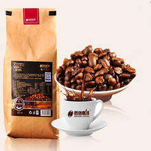 454g Yunnan Coffee Beans At an Altitude 1500 Meters Round Coffee Bean Fresh Roast China s