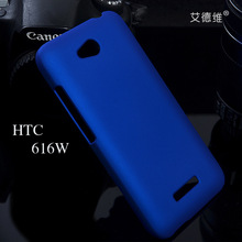 UV Painting Anti-skid Surface Ultra thin Slim Matte Hard Case HTC Desire 616 D616W Protective Cover bag - CIMAY'S STORE store