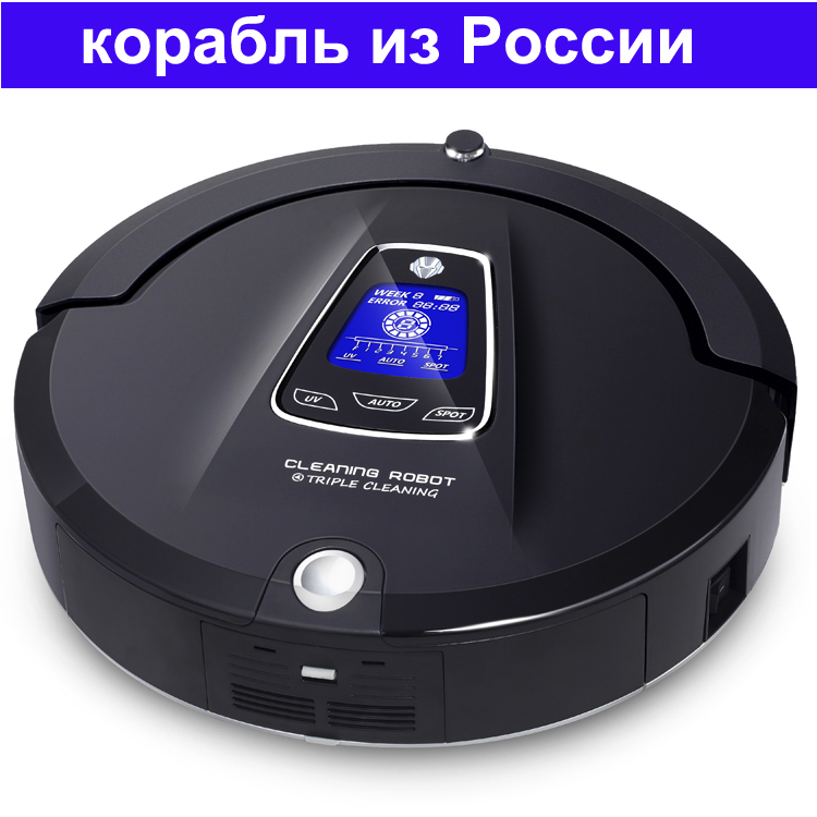 (Ship From Russia) 2016 newest model A335, on sale robot vacuum cleaner with mop, Schedule,2Way VirtualWall,SelfCharge with LCD(China (Mainland))