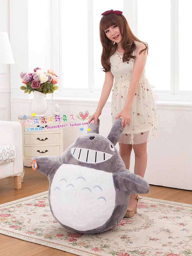Free Shipping Cartoon Movie 45cm Totoro Big Plush Toys Cushion Pillow Stuffed Animal Baby Dolls Best Gift(China (Mainland))