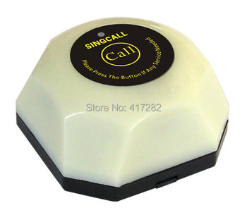 wireless school calling system ,white single call button,guest call waiter system,with removable waterproof base