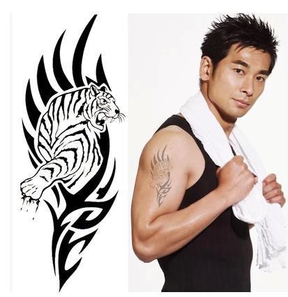 Tiger Tattoo Arm Designs Tiger Totem Arm Tattoo