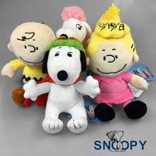 Hot Toys For Kids Cute Cartoon Dog Plush Dolls 20 Cm Stuffed Toys Juguetes Brinquedos Kids Birthday Gifts Zy106