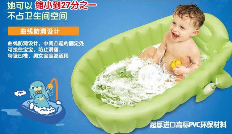Baby inflatable tub warm bath crock children s bath baby swimming pool