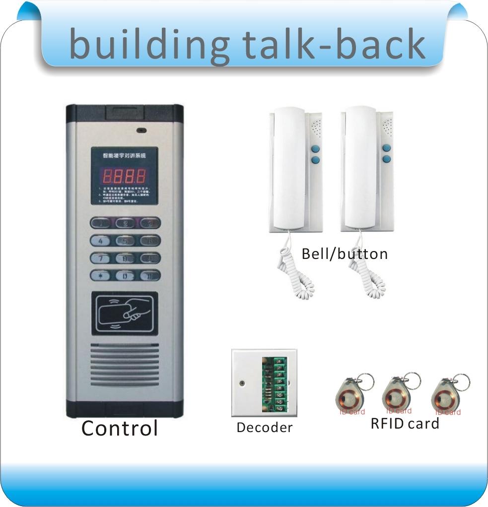Free shipping DIY RFID access control system +doorphone Building intercom system +2 doorphone+ decoder+10pcs RFID cards()