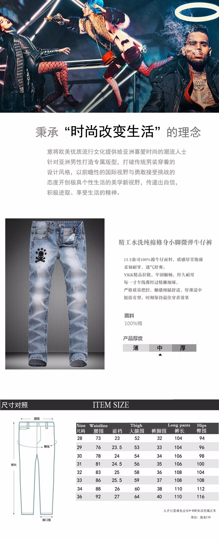 Скидки на Высокое качество Небольшой стрейч дизайнерский Бренд джинсы мужские брюки прямые новый отверстие мальчик джинсы Маленькие ноги штаны