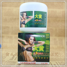 Hot  sell  Rhubarb plant extract slimming cream & 300 g fat burning frost      free  shipping