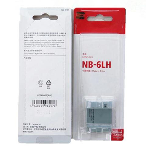 Гаджет  NB-6LH NB 6LH 6L NB6LH Camera Battery For Canon SX510 SX170 SX600 SX700 S120 S200 HS SX280 SX275 SX260 SX500 D20 batteries None Бытовая электроника
