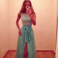 Женское платье  LQ5902