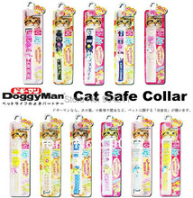 Hot SALE Japan CattyMan Nifty cat Safe lock collar cute small pet dog cat necklace high quality,12 designs, free shipping+gifts!(China (Mainland))