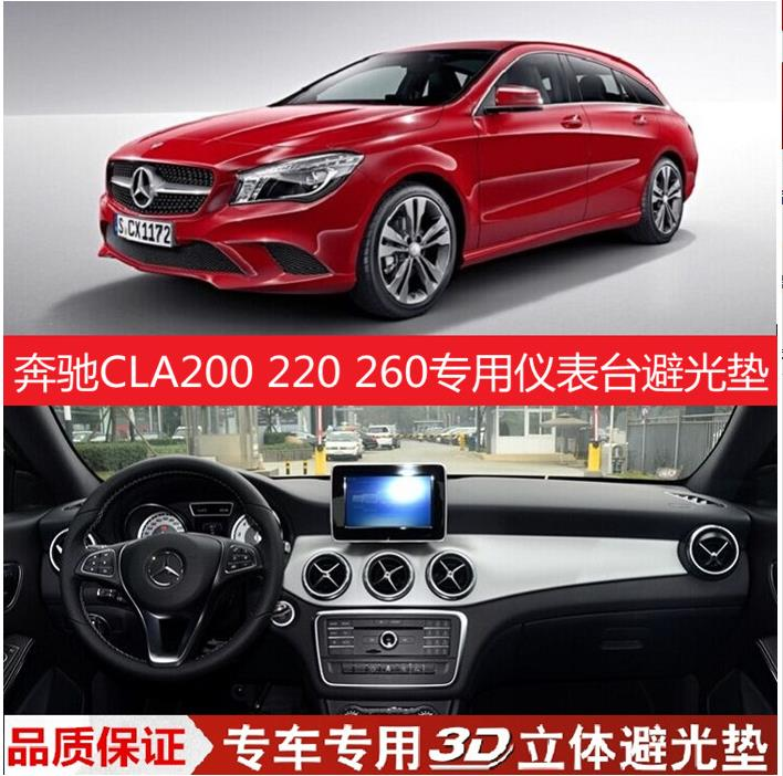 dashmat carpet  Car dashboard covers Instrument pad  .Fits benz cla class CLA200 CLA250 CLA180 CLA220 CLA45 AMG  2013 2014 2015