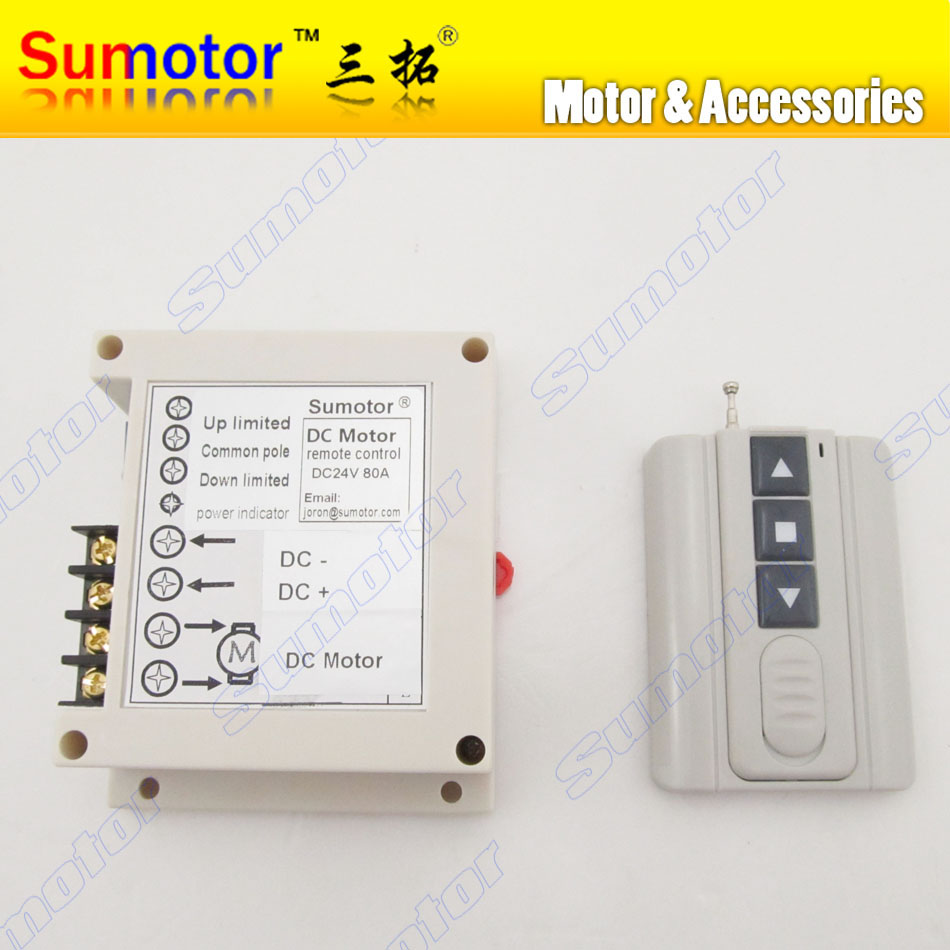 DC 24V 80A MOTOR wireless remote controller switch reversal Linear actuator Electric curtain / screen Garage open Stroke limited(China (Mainland))