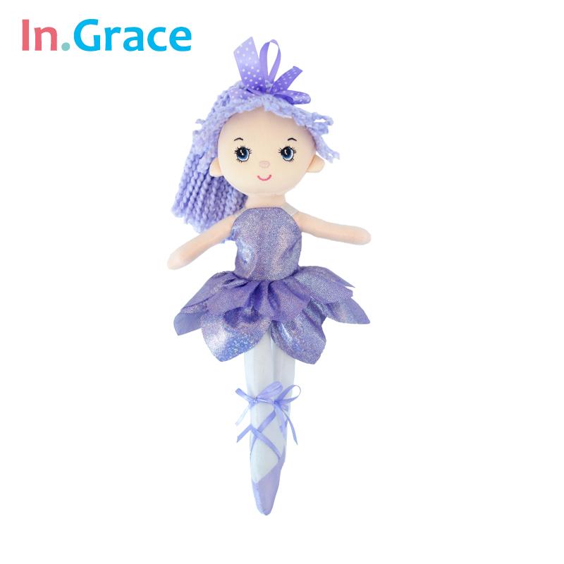 Unique Toys For Girls : In grace shining princess dolls mini purple ballerina doll