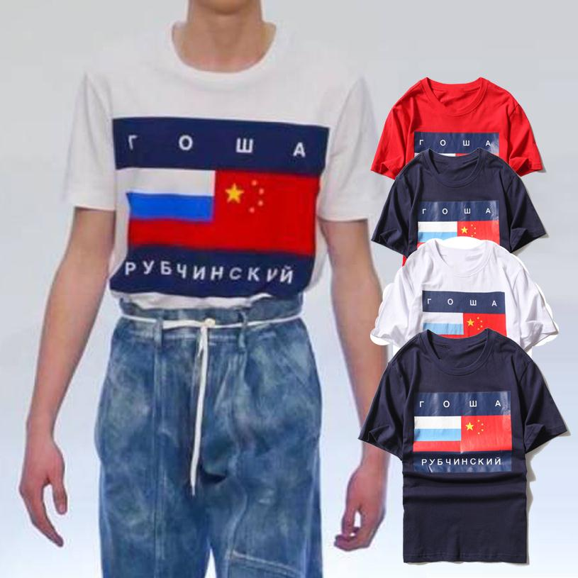 2016 summer style men t-shirt high quality fashion short sleeve Mens brand GOSHA RUBCHINSKIY LOGO clothing Flag print shirt(China (Mainland))