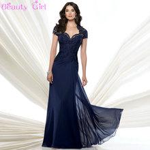 Nuevo diseño Vestido Sereia Navy Blue Lace lf2739 madre de la novia viste manga corta Vestido de partido elegante Vestido de noche largo(China (Mainland))