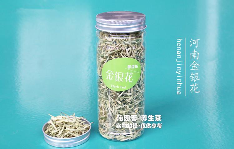 Buy 3 get 4,Honeysuckle Tea 100% Organic Green Herbal Medicine Tea Refreshing Inlet 40g Enhance immunity, anti-tumor, healthy(China (Mainland))