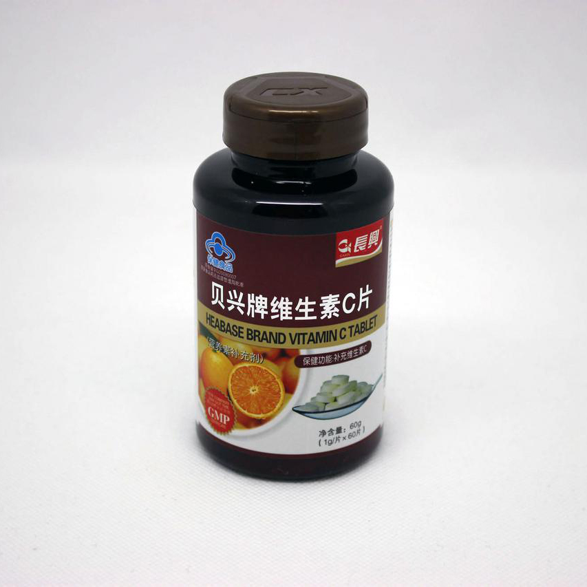vegetables containing vitamin c tablet<br><br>Aliexpress