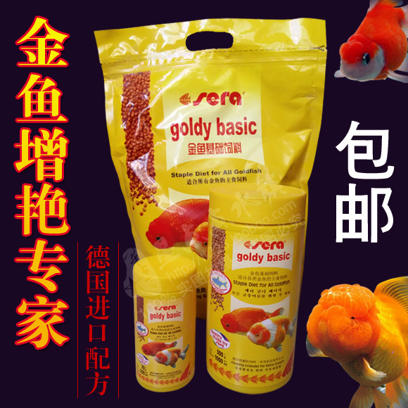 Compra goldfish ranchu online al por mayor de china for Alimento para goldfish