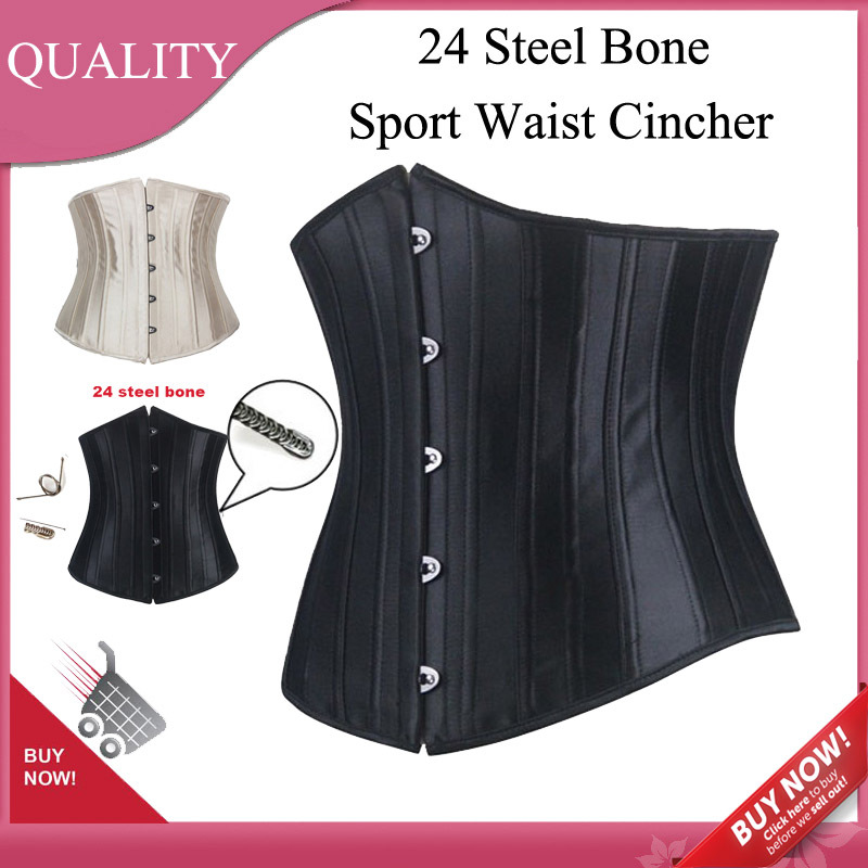 women slimming body shaper 24 steel bone waist Trainer corset bustiers femme gaine amincissante fajas corsets cincher - Green textile Co., LTD store