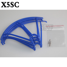 RC UAV SYMA X5SC X5SW X5C-1 Protecting frames parts RC helicopter drones quadcopter accessories Free shipping