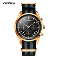 SINOBI Men Sports Military Watches with NATO Nylon Waterproof Men s Golden Chronograph Quartz Wristwatches 2016
