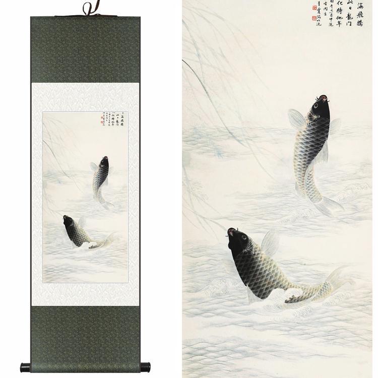 Chinois carpe art achetez des lots petit prix chinois for Carpe chinoise prix