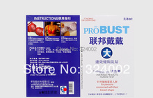Federal Probust Big Breast Paste Health beauty personal care breast care Breast Enlargement Stickers 3boxes 12pieces