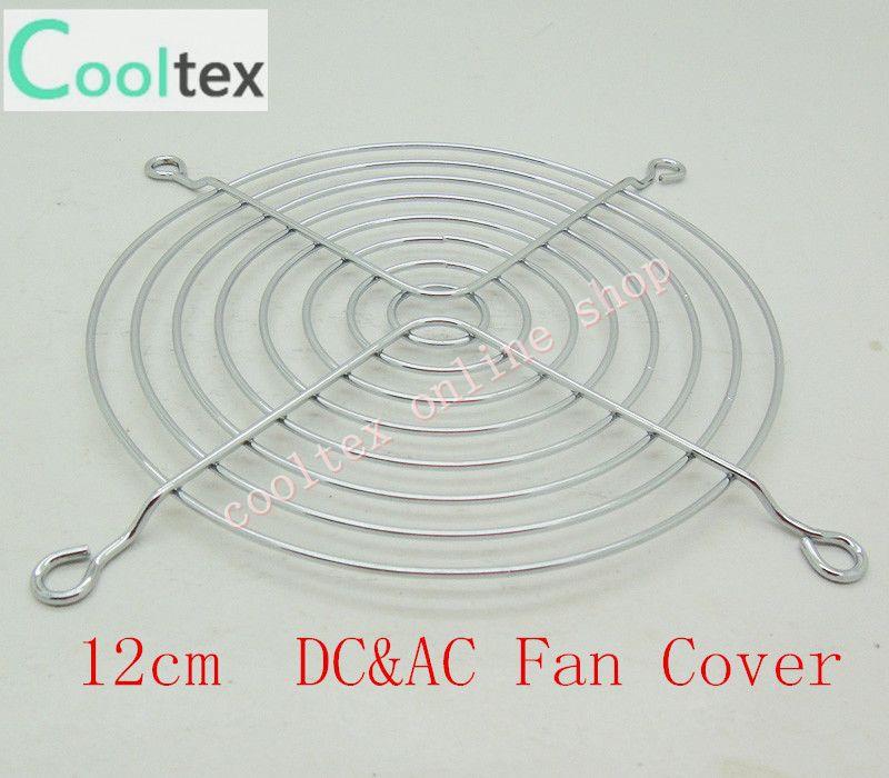 Free Shipping 100pcs 12cm DC&amp;AC Fan protective grille, Fan Cover , DC fan shield,computer fan 12025 12038 fan  fingerguard<br><br>Aliexpress