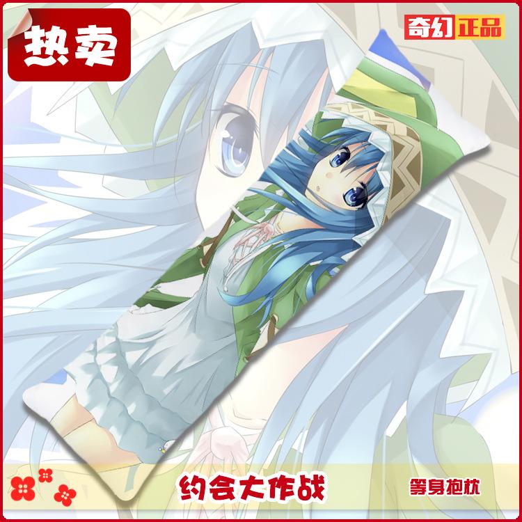 Cute Anime Body Pillow : Popular Cute Body Pillow Covers-Buy Cheap Cute Body Pillow Covers lots from China Cute Body ...