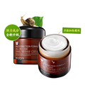 mizon korean cosmetics skin care makeup snail cream regeneration pale spot acne printed closed pores anti