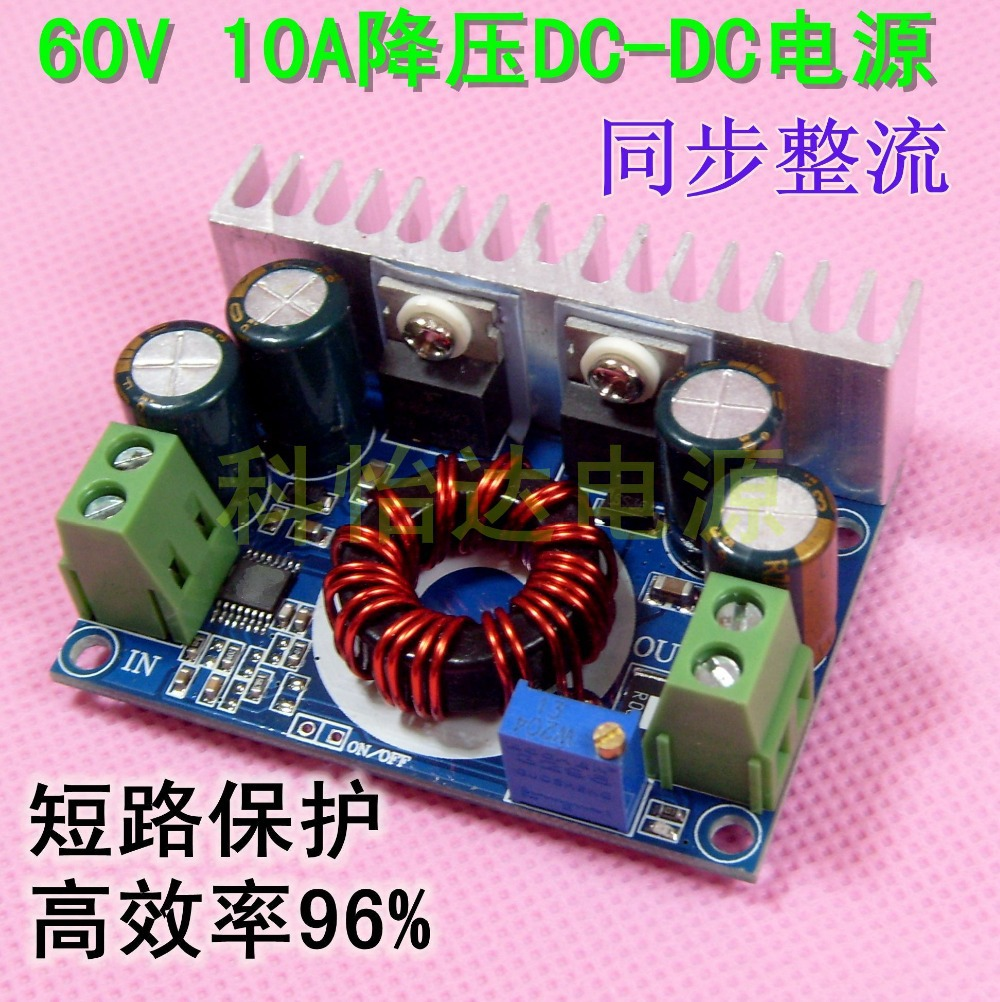 60V48V step-down adjustable regulated power supply module 10A efficiency synchronous rectification 96% solar electric vehicle(China (Mainland))